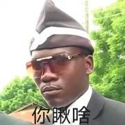 魑魅魍魉0