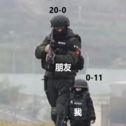 FN武柒大师