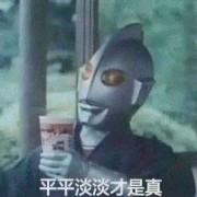 清朝老兵大水枪