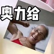 tangxiaoting0108