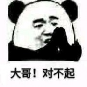 Bot_阿乐