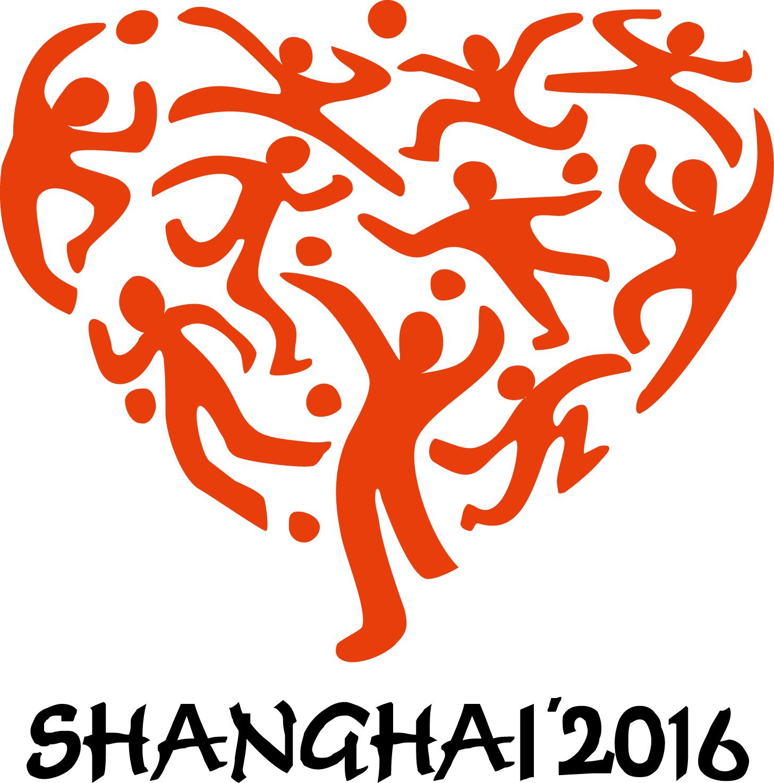 上海市第二届市民运动会