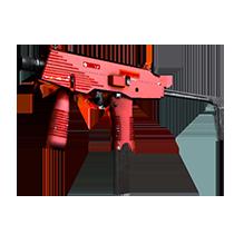 MP9 | 赤红新星 (崭新出厂)