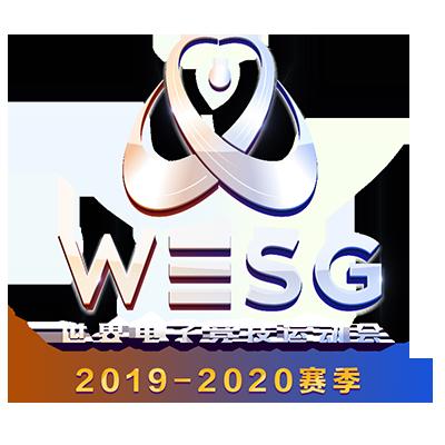 WESG2019中国区线上预选赛
