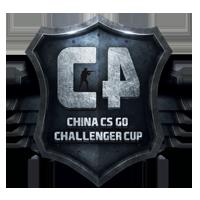 中国CSGO挑战者杯线下决赛